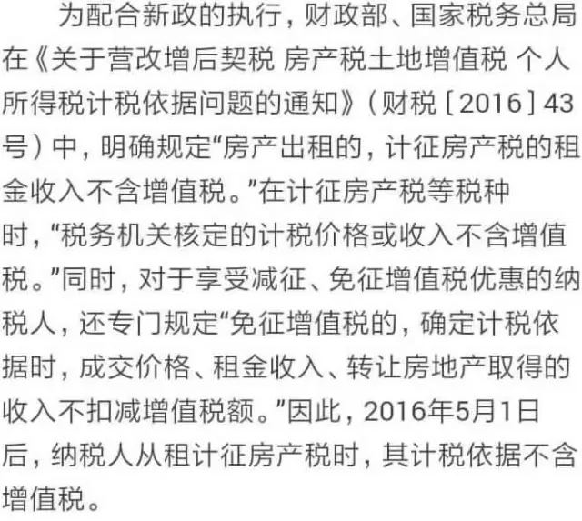 北京鬼屋租金千万_收入证明图片_租金收入营业税